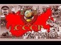 Домой в СССР Джон кофе ☭ Советский Союз будет освобожден и восстановлен! ☆ Страна Советов ☭ 22.