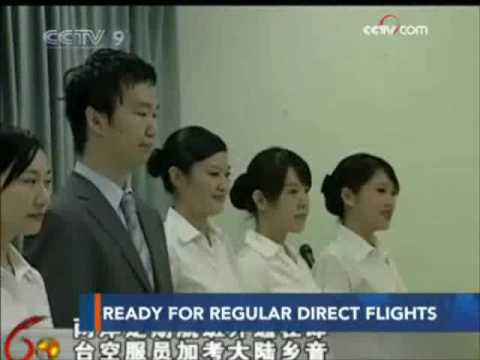 Mainland to Taiwan tourism soars - CCTV 071909