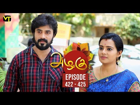 Azhagu Tamil Serial Episode 420 - 425 Highlights on Vision Time Tamil.   Azhagu is the story of a soft & kind-hearted woman's bonding with her husband & children. Do watch out for this beautiful family entertainer starring Revathy as Azhagu, Sruthi raj as Sudha, Thalaivasal Vijay, Mithra Kurian, Lokesh Baskaran & several others.  Stay tuned for more at: http://bit.ly/SubscribeVT  You can also find our shows at: http://bit.ly/YuppTVVisionTime  Cast: Revathy as Azhagu, Sruthi raj as Sudha, Thalaivasal Vijay, Mithra Kurian, Lokesh Baskaran & several others  For more updates,  Subscribe us on:  https://www.youtube.com/user/VisionTimeTamizh Like Us on:  https://www.facebook.com/visiontimeindia