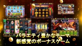 【Slots Paradise™】極上のスロットアプリ