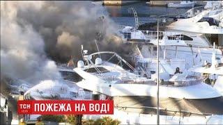 У Барселоні вщент згоріло чотири фешенебельні яхти
