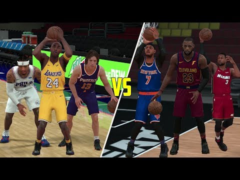 1996 NBA Draft Class vs 2003 NBA Draft Class! Kobe Vs Lebron! NBA 2K18 Challenge!