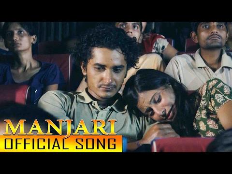 "New Nepali Song - ""MANJARI "" Movie Song || Daiba Hey || Latest Nepali Song 2017"