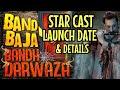Band Baja Bandh Darwaza STAR CAST, LANCH DATE & Details | SAB TV New Show 2019 | Sony SAB News 2019