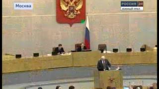 Цены на обучение в Челябинской области