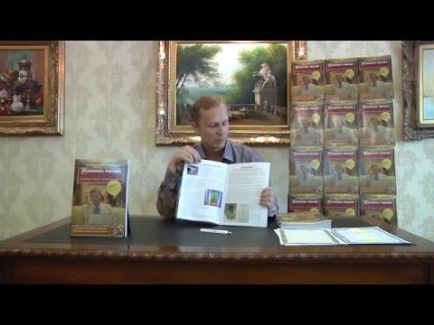 Видео уроки художника алексея мартынова