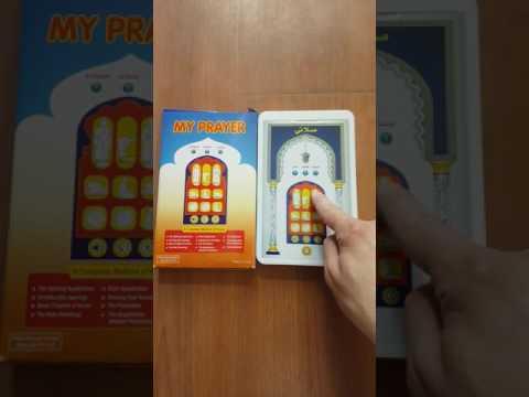 "Tablette interactive ""ma prière"""