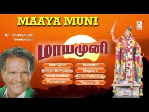 Maya Muni | Tamil Folk Song | Thekkampatti Sundarrajan | மாய முனி