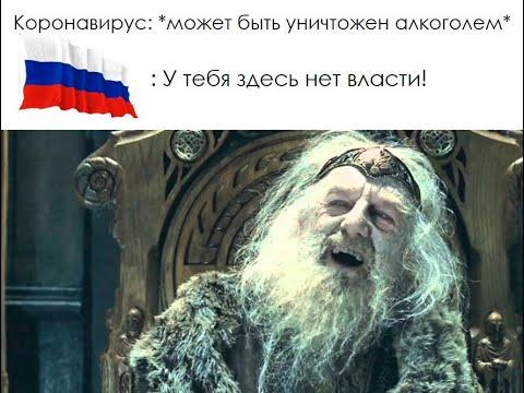 Россия после пандемии, коронавирус, меры поддержки застройщиков, ипотека 6,5%