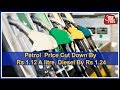 Petrol Price Cut By Rs 1.12 Per Litre, Diesel By Rs 1.24