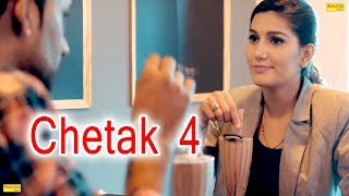 Chetak 4 - Sapna Chaudhary | New Haryanvi Song 2019 | Latest Video Song 2019 | Shine Music
