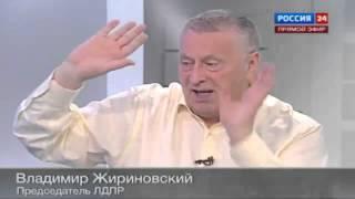 В.Жириновский: Сирия силовые варианты неизбежны. 28.08.13