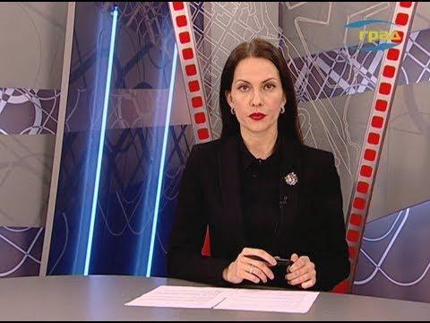 Телерадиокомпания «ГРАД»: Новости Одессы 19.03.2019