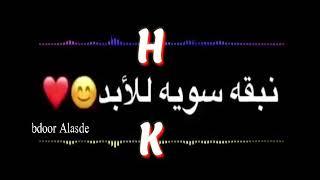 لعشاق حرف H و حرف K حسب لطلب لايكك حبايب Youtube