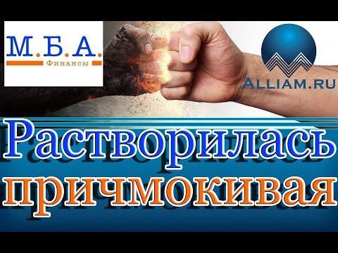 Санация банка «Траст -