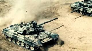 Танец танков. Специальное задание