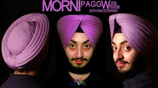 Repeat youtube video Morni Pagg Advanced with whole detail