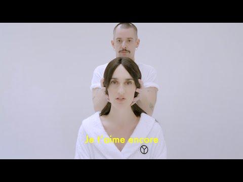 Смотреть клип Yelle - Je T'aime Encore