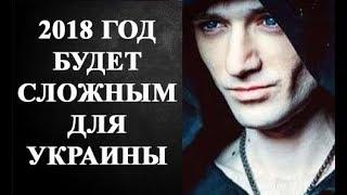 Александр Шепс О БУДУЩЕМ УКРАИНЫ И МИРА!