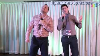 Ярослав Сумишевский и Роман Третьяков - Я люблю тебя до слёз