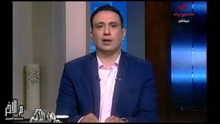 فيديو ـ محمد العقبي: مصر كانت