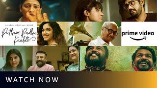 Putham Pudhu Kaalai (Tamil) | Watch Now | Amazon Original Movie