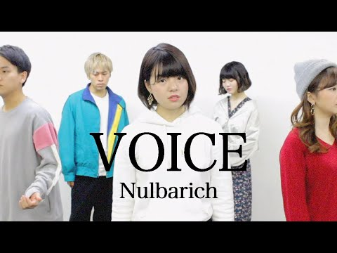 VOICE - Nulbarich 【A Cappella Cover】