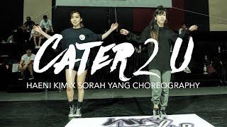 Cater 2 U - Destiny's Child | Haeni Kim x Sorah Yang Choreography | Summer Jam Dance Camp 2017