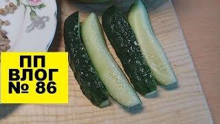 Правильное питание для похудения № 86. Фитнес проект