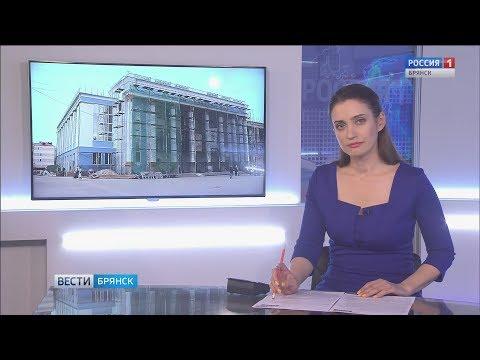"""""""Вести. Брянск"""" (эфир 18.07.2019 в 20:45)"""