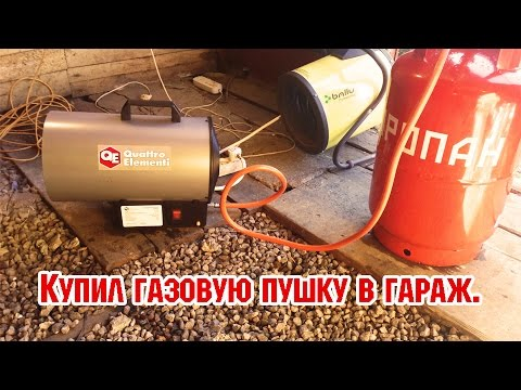 Рыба холодного копчения в домашних условиях, караси - YouTube