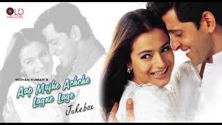 Aap Mujhe Achay Lagne Lage Jukebox HD 1080p