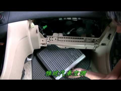 how to change coven filter of honda accord 1991