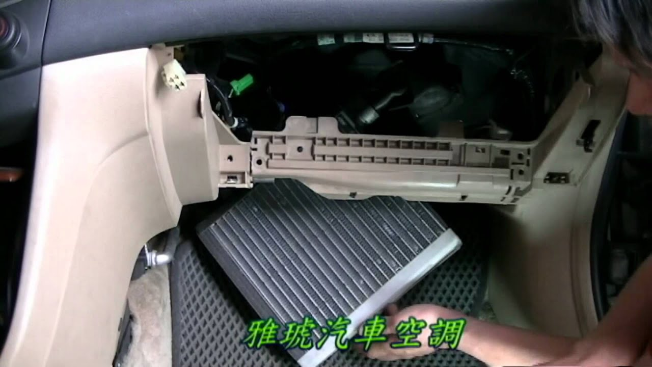 Evaporator Core Replacement Honda Accord 2006 雅哥蒸發器更換エバポレーター交換 Youtube
