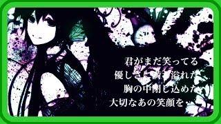 [ENGSUB] HOPE - Hanatan / Yuyoyuppe  [Yoroyuza★Team]