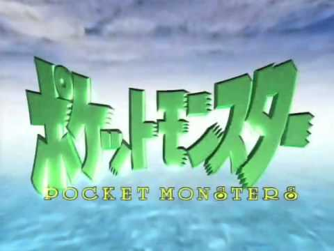 Pocket Monsters  Opening 3 OK! RAW  YouTube