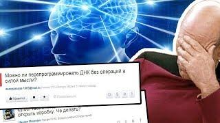 видео Ответы@Mail.Ru: Какая разница между http и https???