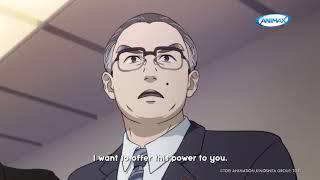 Watch Seikaisuru Kado: Beyond Information Anime Trailer/PV Online