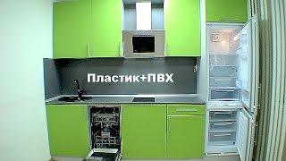 видео Дизайн маленьких квартир с фотографиями
