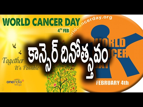 World Cancer Day : Yuvraj Singh, Gautami, Manisha Koirala -  Oneindia Telugu
