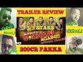 Golmaal Again Trailer | Reaction | Review | 5/5 stars | Ajay Devgn | Rohit Shetty