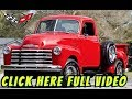 1953 Chevrolet 3100 Pickup 4x4 / LT1 Swap