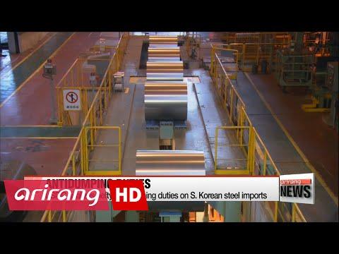 U.S. trade commission finalizes antidumping duties on S. Korean steel