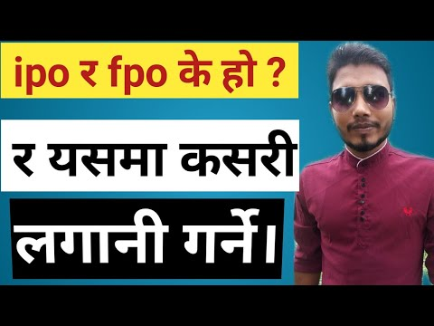 What Is An Ipo/fpo