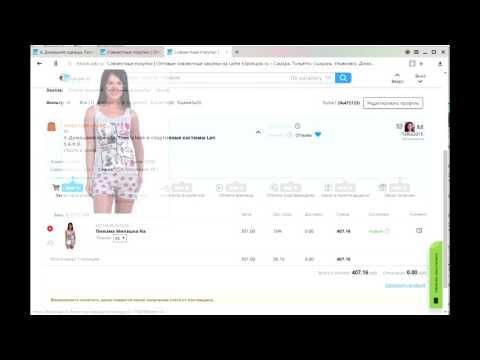 Как заказать | Совместные покупки 63pokupki