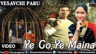 Ye Go,Ye Maina (Vesavchi Paru,Songs with Dialogue)