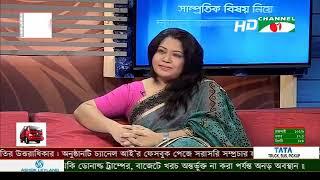 Talk Show Channel I [ Nahim Razzaq MP]