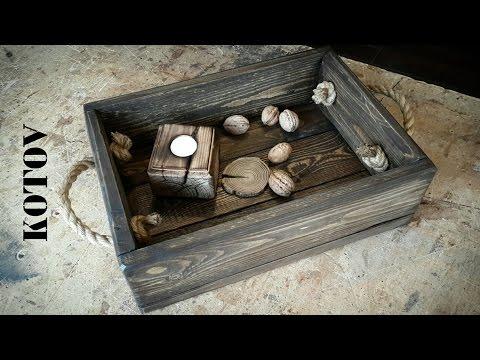 Деревянные изделия округлой формы своими руками. Закругленный деревянный ящик