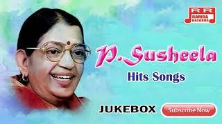 Susheela Super Hit Evergreen Songs | Tamil Audio Song ...