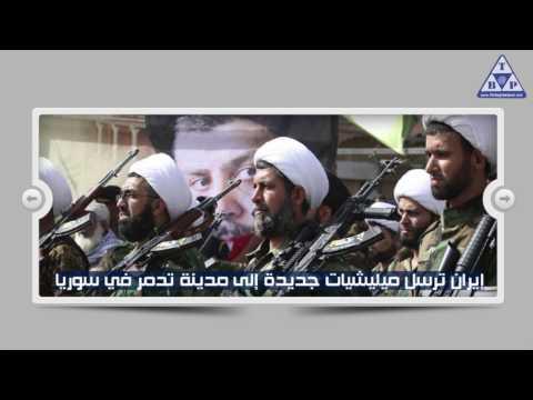 موجز أخبار بغداد بوست - baghdad post